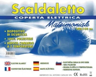 COPERTA TERMICA MATRIMONIALE COD 50447