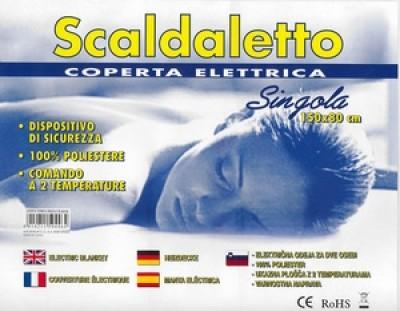 COPERTA TERMICA SINGOLA COD 50446